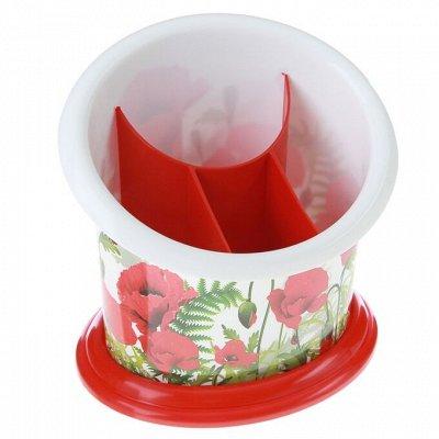 Акция на пластиковые товары для дома — Посуда. Кухонные принадлежности и инструменты. Системы