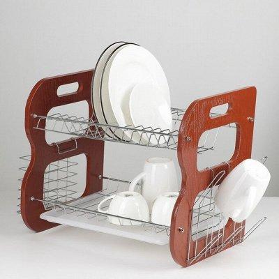 Посудное Хранение. Домашняя Выпечка и Кондитерка . — Сушилки для посуды — Салфетницы и подставки