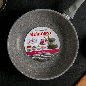 Сковорода 24*6 см, с ручкой, стеклянная крышка, антипригарное покрытие, светлый мрамор