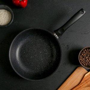 Сковорода 24 см с ручкой, стеклянная крышка, АП, тёмный мрамор