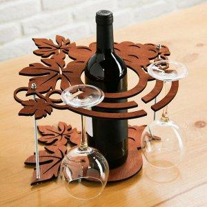 "Подставка под вино и бокалы ""Виноград"""