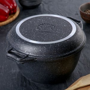 Казан с крышкой-сковородой, 3 л, антипригарное покрытие, тёмный мрамор