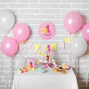 Набор для оформления праздника «1 годик. Малышка», воздушные шары, подставка для торта, гирлянда, топперы, открытка, свеча
