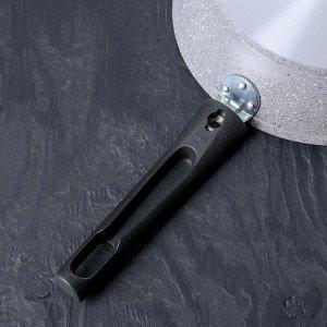 Сковорода, d=22 см, съёмная ручка, антипригарное покрытие, цвет светлый мрамор