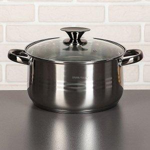 """Набор посуды """"Джули"""", 6 предметов: кастрюли 1,9/2,7/3,6/6,1 л, ковш 1,9 л, сотейник с антипригарным покрытием 24х6,5 см, капсульное дно"""