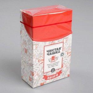 """Фильтр-пакеты  7 х 9 см для заваривания чая, с завязками, """"Для Чашки"""", 50 шт."""
