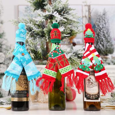 💫Новый 2021 год! Много подарков и декора!💫 — чехлы для стульев и бутылок — Все для Нового года