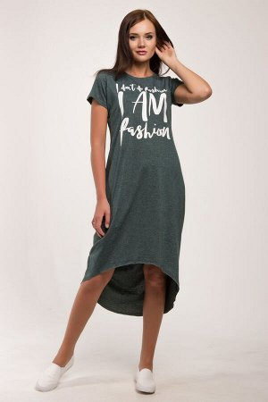 Платье Leda Цвет: Бледно-Зеленый (54). Производитель: Zarka