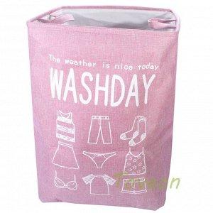 Корзина для белья текстильная розовый к-0902