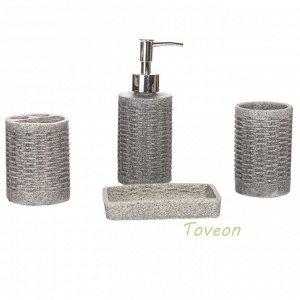 Набор аксессуаров для ванной комнаты из искусственного камня 1-12