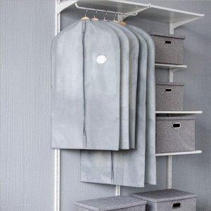 Чехол для одежды 60*100 см с молнией, серый