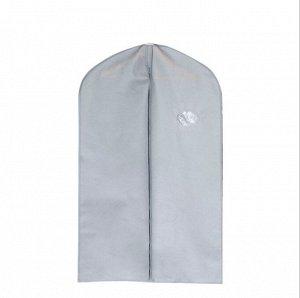 Чехол для одежды 60*137 см с молнией, серый