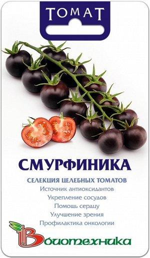 Томат Смурфиника/Биотехника/цп