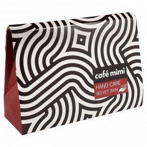 Cafe mimi Подарочный набор для женщин Velvet skin Hand care