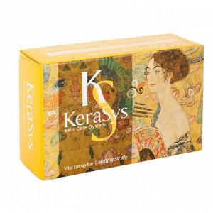 KeraSys Мыло косметическое Vital Energy для нормальной кожи 100 г