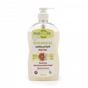 Molecola Экологичное средство для мытья посуды Рубиновый апельсин 500 мл