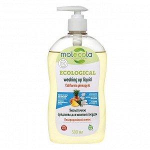 Molecola Экологичное средство для мытья посуды Калифорнийский ананас 500 мл