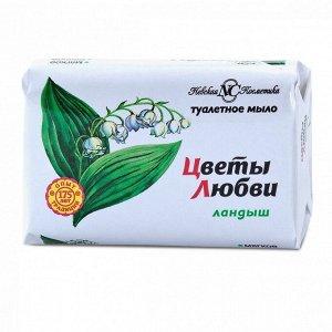 """Т/мыло Цветы любви Ландыш марки """"О"""" 90г"""