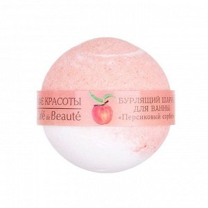 Кафе Красоты Бурлящий шарик для ванны Персиковый сорбет 100 г