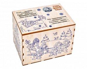 "Коробка для подарков ""Посылка"""