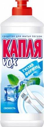 Гель д/мытья посуды КАПЛЯ VOX 500г Свежесть