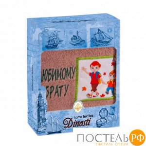 Махровое полотенце в подарочной коробке 40*70см, с нанесением аппликации и вышивки, арт. О-2319