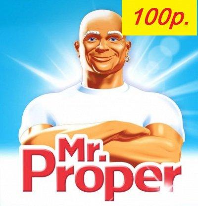 ✔Бытовая химия. Раздаем подарки при покупке от 300р — Мистер Пропер — Для мытья полов