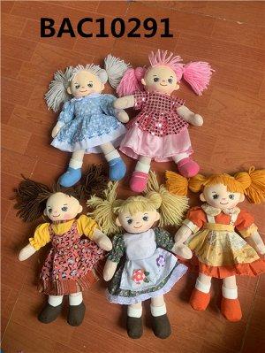 Кукла мягконабивная BAC10291 (1/50)