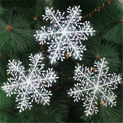 🎄Волшебство! Елочки! *★* Новый год Спешит! ❤ 🎅 — Снежинки 3шт Всего 6 рублей! — Все для Нового года