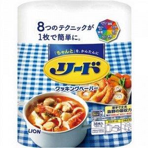 Reed универсальная бумага для абсорбирования масла с пищи и хранения продуктов (2 рулона) 38 * 2 шт / 6