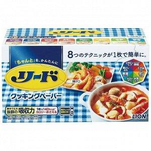 Reed универсальная бумага для абсорбир масла с пищи и хранения продуктов (картонная упаковка) 36 шт