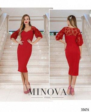 Платье №1887-1-красный