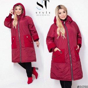 Куртка 54760