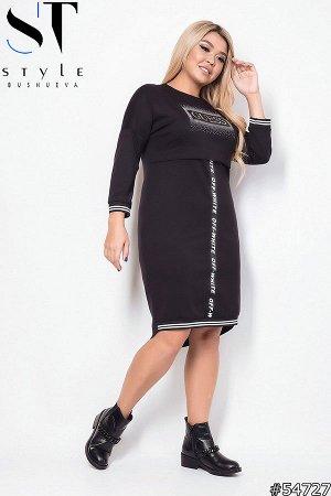 Платье 54727