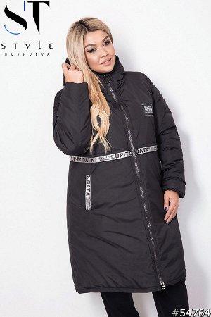 Куртка 54764