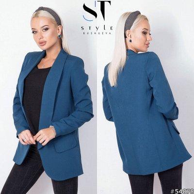 《SТ-Style》Стильная женская одежда! Новинки сезона! — Пиджаки и жакеты — Пиджаки