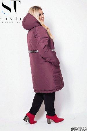 Куртка 54762
