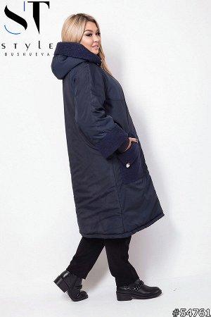Куртка 54761
