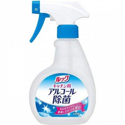 Японская бытовая химия! Развоз 19 июня — Хозтовары: чистящие ср-ва, ролики