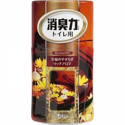Бытовая химия из Японии и Кореи — Для дома: освежители, ароматизаторы, нейтрализаторы запахов