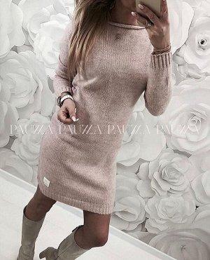 """Платье 5005 """"Однотонное"""" Розовое, размер 44-46"""
