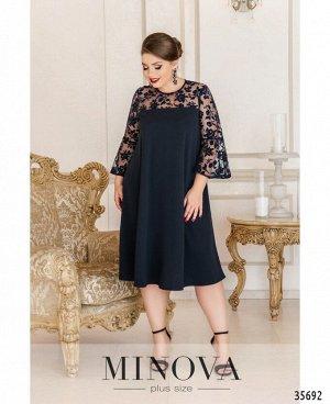 Платье №4125Б-1-синий