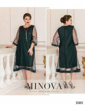Платье №732Б-темно-зеленый