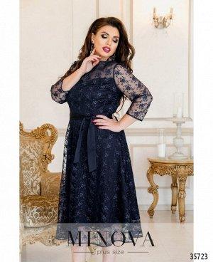 Платье №18-21Б-темно-синий