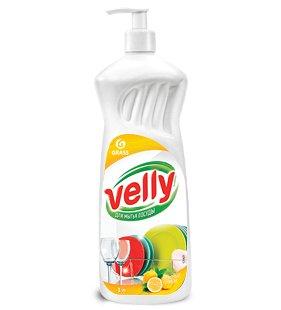 "Средство для мытья посуды ""Velly"" лимон 1 л НОВИНКА"