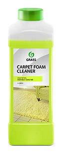 Очиститель ковровых покрытий CARPET FOAM Cleaner 1 л