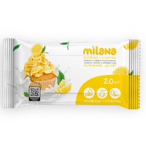 Салфетки влажные антибактериальные Milana Лимонный десерт 20 шт НОВИНКА
