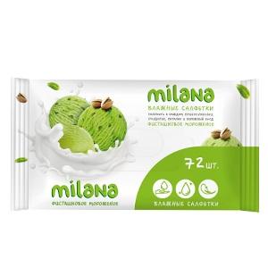 Салфетки влажные антибактериальные Milana Фисташковое мороженое 72 шт НОВИНКА