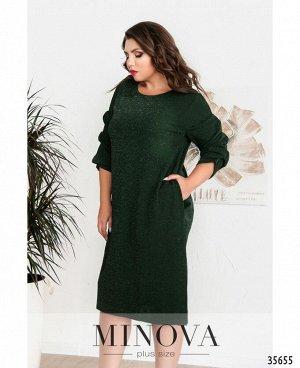 Платье №0156-зелёный