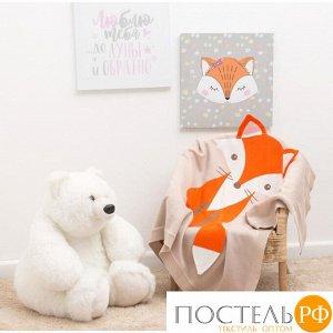 "Вязаный плед ""Крошка Я"" Лисица, размер 90х90 см, цвет оранжевый 4266673"